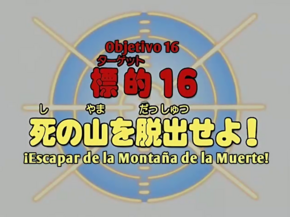 Episodio 16