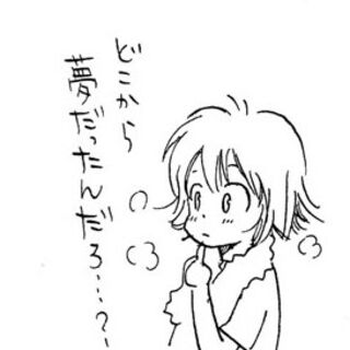 Kyoko waking up