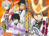Katekyo Hitman Reborn! Character Card Game/Volume 10