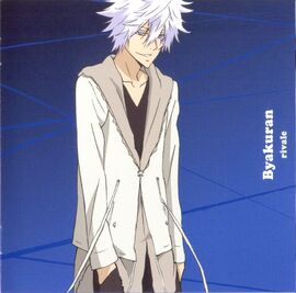 "Character Album SONG ""BLUE"" ~RIVAL~ byakuran - PARADE"