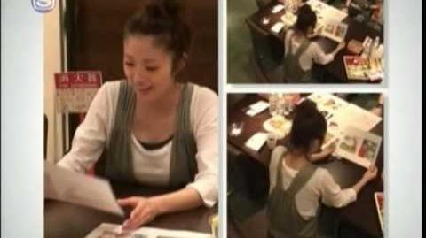 Aya Ueto - Smile for