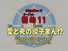 Episodio 11