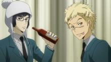 Future Ken And Chikusa
