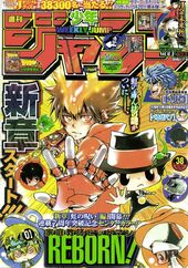 Shonen Jump 2011 Issue 38