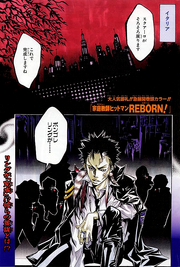 087 color page