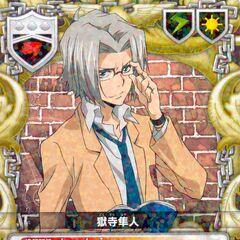037/01R Hayato Gokudera