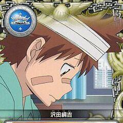 032/01C Tsunayoshi Sawada