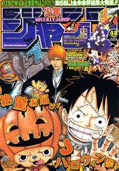 Shonen Jump 2009 Issue 48
