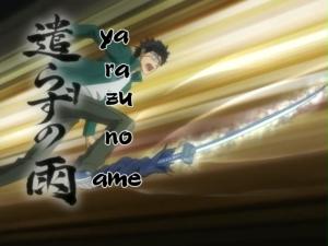 Shigure Souen Ryuu 3 forma