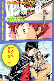 022 color page