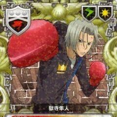 024/05R Hayato Gokudera