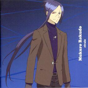 "Character Album SONG ""BLUE"" ~RIVAL~ mukuro rokudo - End Res"