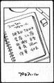Vol 33 haruharu interview 5.png