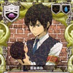 029/05R Kyoya Hibari