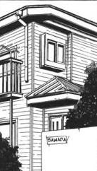 Residencia Sawada 1