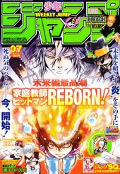 Shonen Jump 2010 Issue 07