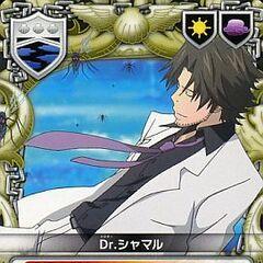 064/01C Doctor Shamal