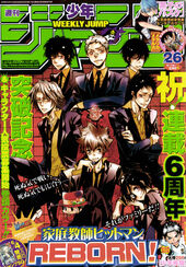 Shonen Jump 2010 Issue 26