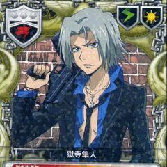 035/01SR Hayato Gokudera