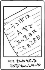 Vol 08 haruharu interview 6