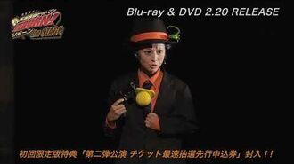 『家庭教師ヒットマンREBORN!』the STAGE BD DVD オープニング映像