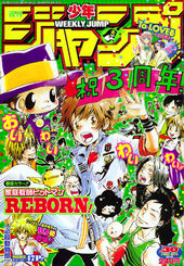 Shonen Jump 2007 Issue 30