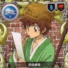 022/05R Tsunayoshi Sawada