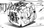 Caja Arma Vongola del cielo 4