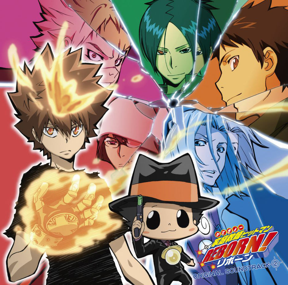 Katekyō Hitman Reborn Original Soundtrack Target 2 Reborn Wiki Fandom