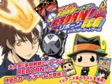 Katekyo Hitman Reborn! Character Card Game/Volume 1