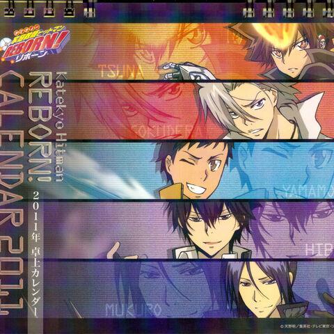 Cover: Tsuna, Gokudera, Yamamoto, Hibari, and Mukuro