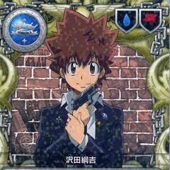 029/01SR Tsunayoshi Sawada