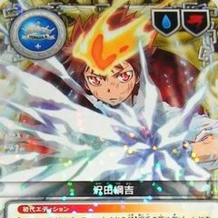 024/04R Tsunayoshi Sawada