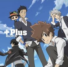 Canvas anime