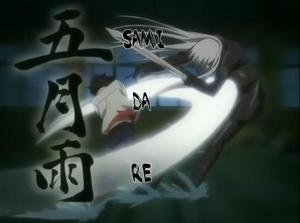 Shigure Souen Ryuu 5 forma