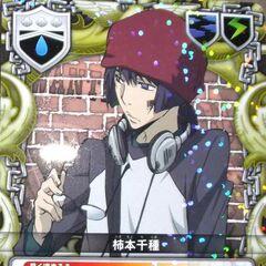 056/02R Chikusa Kakimoto