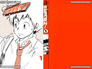 Volumen 1 portada
