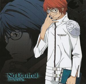 Characters Songs Millefiore 1 - White Spell Perfect World No Control - shoichi irie byakuran