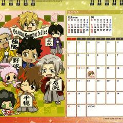 January: Chibi Tsuna, Reborn, Lambo, Yamamoto, Gokudera, Ryohei, Hibari, and Dino holding up New Year's greetings