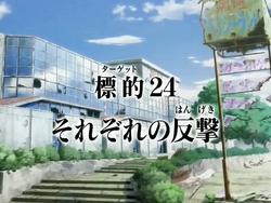 Episodio 24