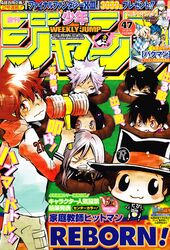 Shonen Jump 2009 Issue 47