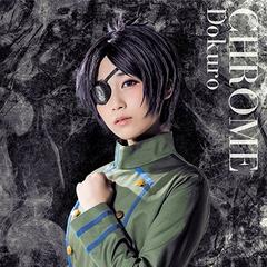 Fuyuna Asakura as <a href=
