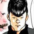 Tsuneo Oikawa icon