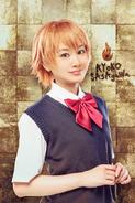 Kyoko stage