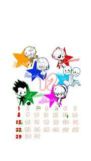 2019 calendar December Amano Akira