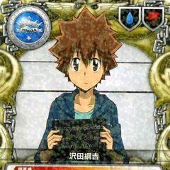 025/02SR Tsunayoshi Sawada