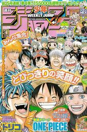 Shonen Jump 2011 Issue 20-21 A