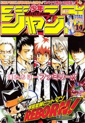 Shonen Jump 2006 Issue 14