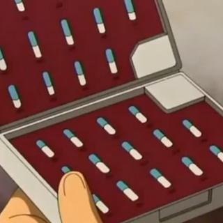 Storage capsules.