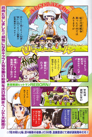 361 color page